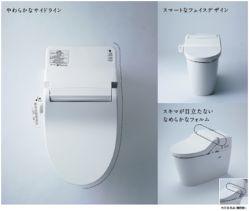出典:Panasonic(株)