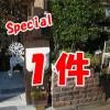 お庭のリフォーム!枕木調門柱+ウッドデッキで雰囲気抜群 in所沢市