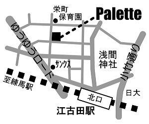 事務所の地図(西武池袋線の江古田駅北口より栄町保育園方面に歩いて3分)