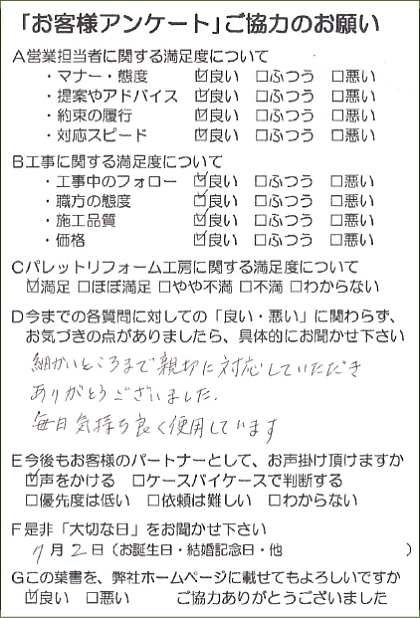 voice1102