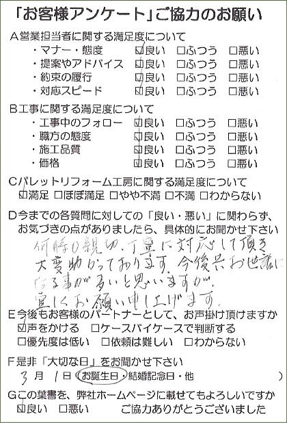 voice1104