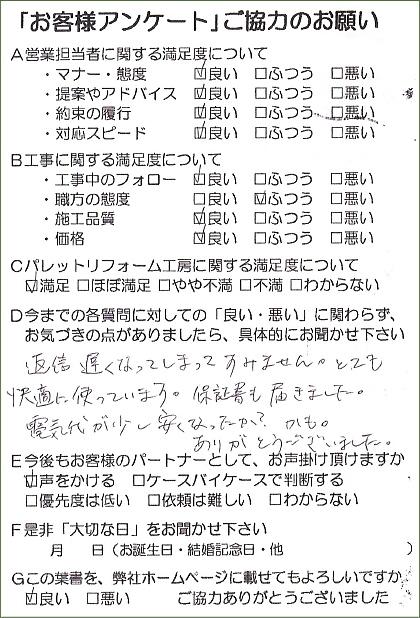 voice1107