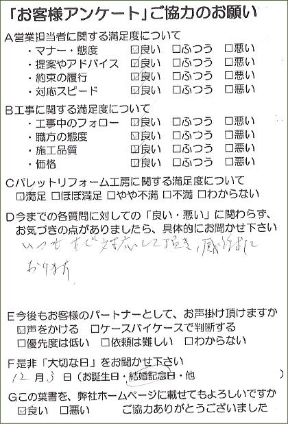 voice1108