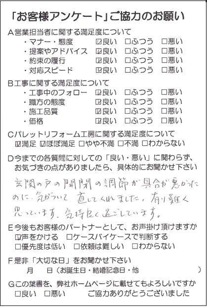voice94
