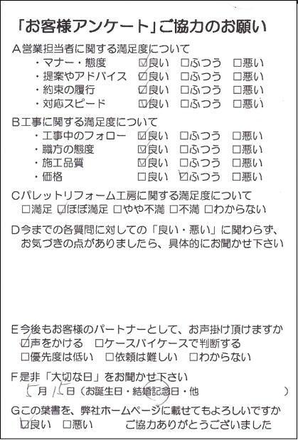 voice96-1